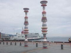 一時間で高松港へ到着。
