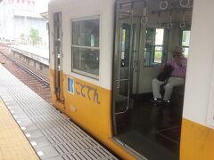 高松港から歩いてことでんの駅へ。