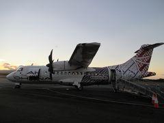 乗っていた飛行機。 小さく、最大乗客人数は60名ほど!?