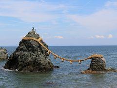 猿田彦大神ゆかりの二見輿玉神社を参拝し、夫婦石を拝見。