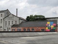 「華山1914創意文化園区」が見えて来ました。