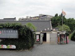 「四四南村」にやって来ました。「四四南村」は台北区で初めての軍人村で、現在は信義公民館及び文化公園という名で保存されています。