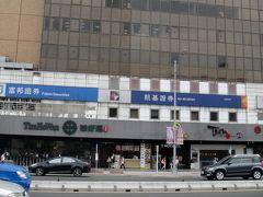 目の前にはミシュラン一つ星の3店が並んでいる飲食系商業施設「HOYII」が見えます。  左から 香港発・点心専門店「添好運」、 日本発・ラーメン店「Tsuta蔦」、 (麻膳堂の隣り)シンガポール発・チキンライスの専門店「了凡香港油雞飯‧麵」