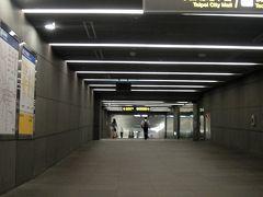 MRT「北門駅」に着くと、来た時の反対コースで桃園機場提運「台北駅」に向かいます。