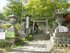 熊野皇大神社。