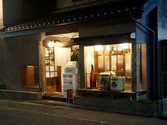 ホテルでシャワーを浴びて着替えて向かった先は、 「ちょーちょむすび」! (普段は仙台駅から徒歩で向かいますが、本日は地下鉄です。)