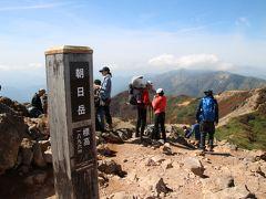 本日2座目、朝日岳1896m登頂で~す(*^ー゚)b