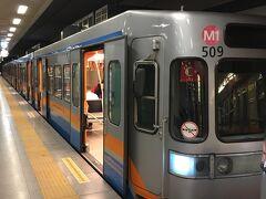 新市街にあるノボテルボスホラスまでは、地下鉄とトラムを乗り継いで1時間。