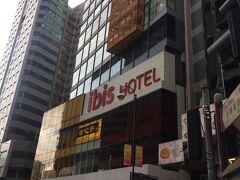 スーツケースを転がしながらゆっくり歩いて10分くらいでしょうか。  《イビス香港セントラルアンドションワンホテル》に到着しました。