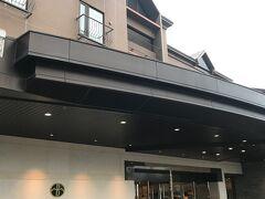 旭岳温泉の宿はホテル・ベアモンテ ロープウェイ乗り場には歩いて行けます