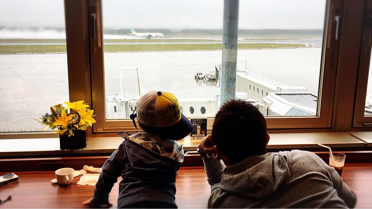 2時間前に空港到着! 満席でした! 平日でも1便しかないからか人気なんですね~  ずーっと「あ!ひこうき!!」「ひこうき、ばいばーい!」と 大興奮の息子君♪