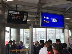 ランチ後、空港へ。ターキッシュエアラインで、パムッカレへ向かいます。チケットは、確か3千円くらい?前もってターキッシュエアラインのアプリから購入。日本の国内線に比べたら激安ですよね。