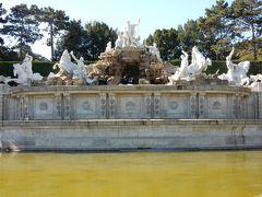 ネプチューンの泉