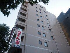 2日目に泊まったホテルは「アーバネックスイン新潟」