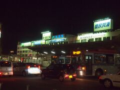 「新潟駅」