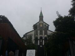 途中、雨降りで、見るところも撮影したい場所もなく、長崎に到着しました。 大浦天守堂に参拝しますが、その前に昼食にします。