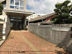 如己堂 永井隆記念館
