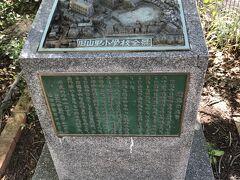 長崎市立山里小学校原爆資料室