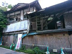 元々モダンな建物ではないだけ、崩れ具合が尋常ではない。 左側の家屋は併設のお土産屋だったようです。