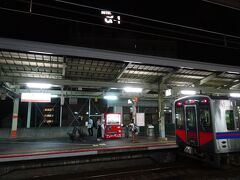 もう外が暗くなったので松江駅で下車