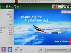 目が覚めたらヨハネスブルグ。 A380縛りという夢のフライトが終わってしまいました(TmT)ウゥゥ・・・   これからエミレーツの送迎サービスを利用しホテルへ向かいます。 続く。