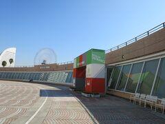 横浜みなと博物館  横浜港は2009年(平成21年)、開港から150年目を迎えました。 横浜みなと博物館では、この150年の中で横浜港が積み上げてきた歴史や、技術、文化を最新の研究や情報を反映し紹介します。