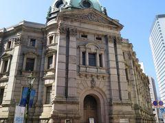 神奈川県立歴史博物館  建物は旧 横浜正金銀行本店として1904(明治37)年に竣工されたもの。 現在は国の重要文化財・ 史跡に指定されております。  2016(平成28)年5月30日(月)から2018(平成30)年4月下旬までの約2年間、改修工事のため全館休館です。