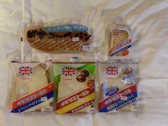 買ってきたものはコチラです。 「工藤パン」のパン各種です!  左下:ジャリジャリのグラニュー糖入りのマーガリンが塗ってある「イギリストースト」  中下:2017年9月の新商品「イギリストースト(ダブルマロンクリーム)」  右下:「イギリストースト」のさらに上を行くジャリジャリ感!「ザラメ入りイギリストースト(★ジャリジャリましまし★)」  左上:これも2017年9月の新商品、ジャリジャリ感がすごい「田舎コッペ(シュガーマーガリン)」  右下:「イギリストースト ラスク」      …です。