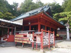 「日光二荒山神社中宮祠」 良縁を求めてこちらに来られる方もいるのでは?