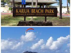 """『カイルア・ビーチ』 「JTBハワイのビーチ編」""""BEST1""""に選ばれています。 マリンスポーツのメッカ、カイルアに位置するこのビーチは全米1位に輝いたことのある美しいビーチ。サラサラのパウダーサンド、キラキラ輝くエメラルドグリーンの海、心地よい貿易風…ハワイならではの大自然に身も心も癒されます。と紹介されています。"""