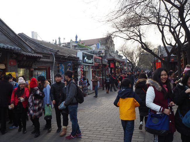 出張の合間に北京観光 景山公園...