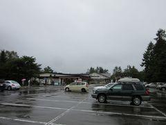 群馬県の「吹割の滝」を後にして金精峠を越えて 栃木県に入り「戦場ヶ原」にやって来ました  「吹割の滝」から「戦場ヶ原は」は国道120号で46km程の距離 付近には大きな駐車場もあり、三本松茶屋などの売店もあるので、 戦場ヶ原散策の起点になると思います