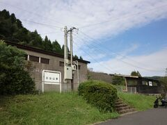 日当山(ひなたやま)駅  なんとも寂れた駅だ
