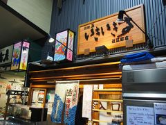 朝食は近江町市場のいきいき亭。 6年前に来たときにも朝食を食べた海鮮丼やさんです。 とてもいいお店だったのでまた絶対来ようと決めてました。  前に来た時よりも有名になってて、時間によっては大行列みたいです。 ほぼ開店時間に到着。