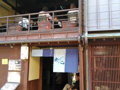 素敵な町家カフェでお茶することにしました。 素心(そしん)  本当は2階席が良かったのですが、残念ながら1階カウンター。