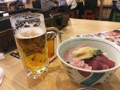 益田駅では1時間12分の乗り継ぎ待ち時間がありましたので駅前でちょっと昼飯