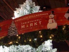 関空からはフランクフルト経由のルフトハンザ航空でチューリッヒに入る 24日の夜まではチューリッヒ駅構内でクリスマスマーケットが開催されている