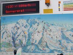 どこでもこのような掲示板でリフトなどの運行状態、その場所の気温がでています この時はマイナス12℃ スキーウェア着て滑るのでそう寒さは感じません クラインマッターホルンのあたりはもっと気温が低くなります