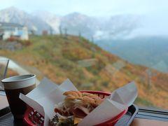 それでは絶景のカフェ、ピラールで朝食を取ってから山に挑むとしましょう。  余談ですが今回白馬に泊まってたくせにリフトに着いたのが9時半になったの、パン屋さんを探してたからだったんですよね。 私はいつも一人旅をする時、宿は素泊まりにしてご飯は食べログでその辺のおいしそうな店を探して食べてます。 そして決まって朝はパン屋さんのパンを買うことにしてるんですが、今回8時ぐらいから営業してるお店が見つからず、かなりうろうろしてたんです。 ペンションやっててパンの販売もしてる、みたいなところは見つけてたんですが、行っても営業してるのか分からず無駄足で…。 もうこのまま朝は抜くか、と思ってたところに遭遇したオシャンティ~なカフェ。 紅茶が美味しかったです。