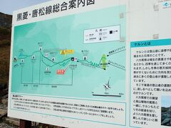 標高1830m、八方池山荘まで到着しました。 ここからは完全にトレッキングの道になります。