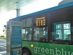 シャトルバスで国内線ターミナルへ。