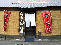 13:00、近くのラーメン屋さんでお昼ご飯。  博多港に行く、お風呂に入る、ラーメンを食べる、お土産を買う、以上4つが福岡でやりたいことだったのですが、港以外はなんとかこなせそう。
