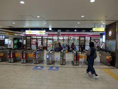 「近鉄丹波橋駅」に着きました。