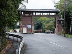伏見桃山城運動公園の入口