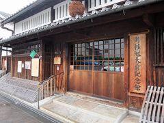 「月桂冠大倉記念館」の入口