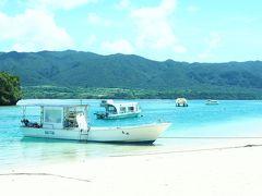 先ほどのヤエヤマヤシ群落からほど近い、川平湾へ。 丁度10分後にグラスボートのツアーが出発するとのことで、参加することに。 レンタカーショップで貰った20パーセント引きのクーポンが使えました(^^)