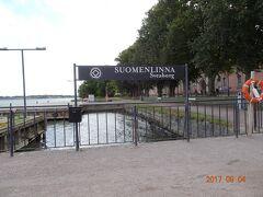 世界遺産、スオメンリンナ島到着