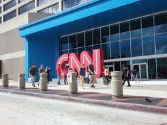 CNNセンター  いつもここの斜め前の駐車場を利用します