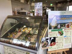 展望台の1階には、「caffe kaiyodai」というお店が入っています。