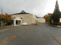 古墳の歴史などを展示する博物館